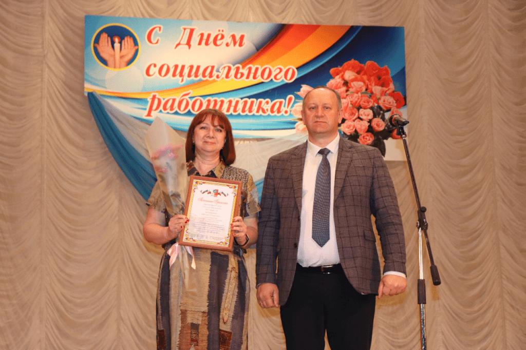В Каменске чествовали социальных работников