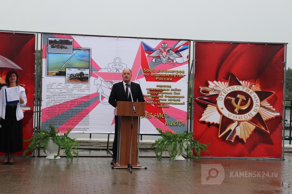 Акция «Сплав памяти» прошла сегодня в Каменске-Шахтинском