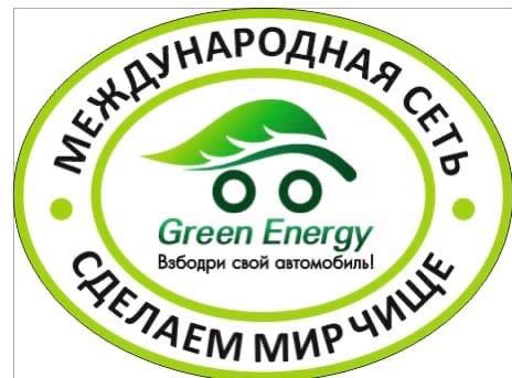 В Каменске открылся автомобильный бокс «GREEN ENERGY» по очистке двигателя водородом