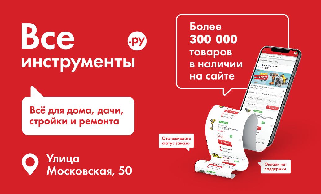 В Каменске открылся новый пункт выдачи Интернет-заказов!