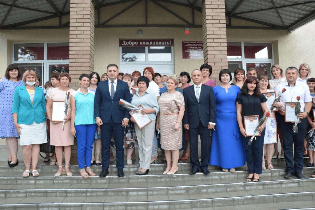 В Каменском районе прошла августовская педагогическая конференция