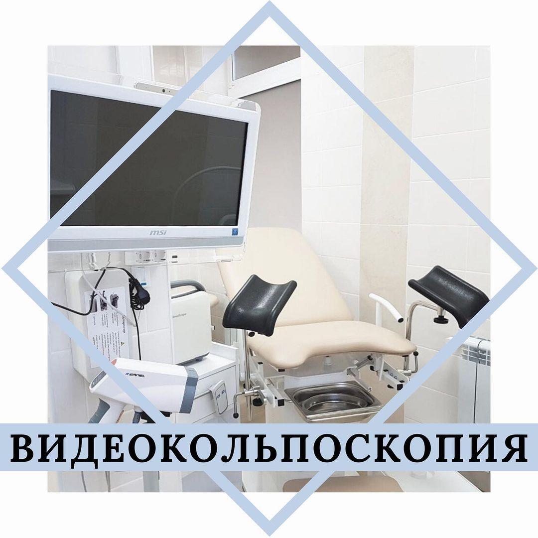 В медицинском центре «Доктор и Я» ведут прием опытные врачи-гинекологи