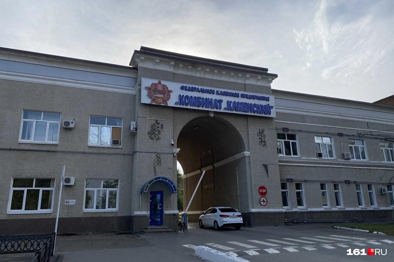 Источник: после взрыва в Каменске нашли начальника, который ответит за гибель 7 рабочих оборонного завода
