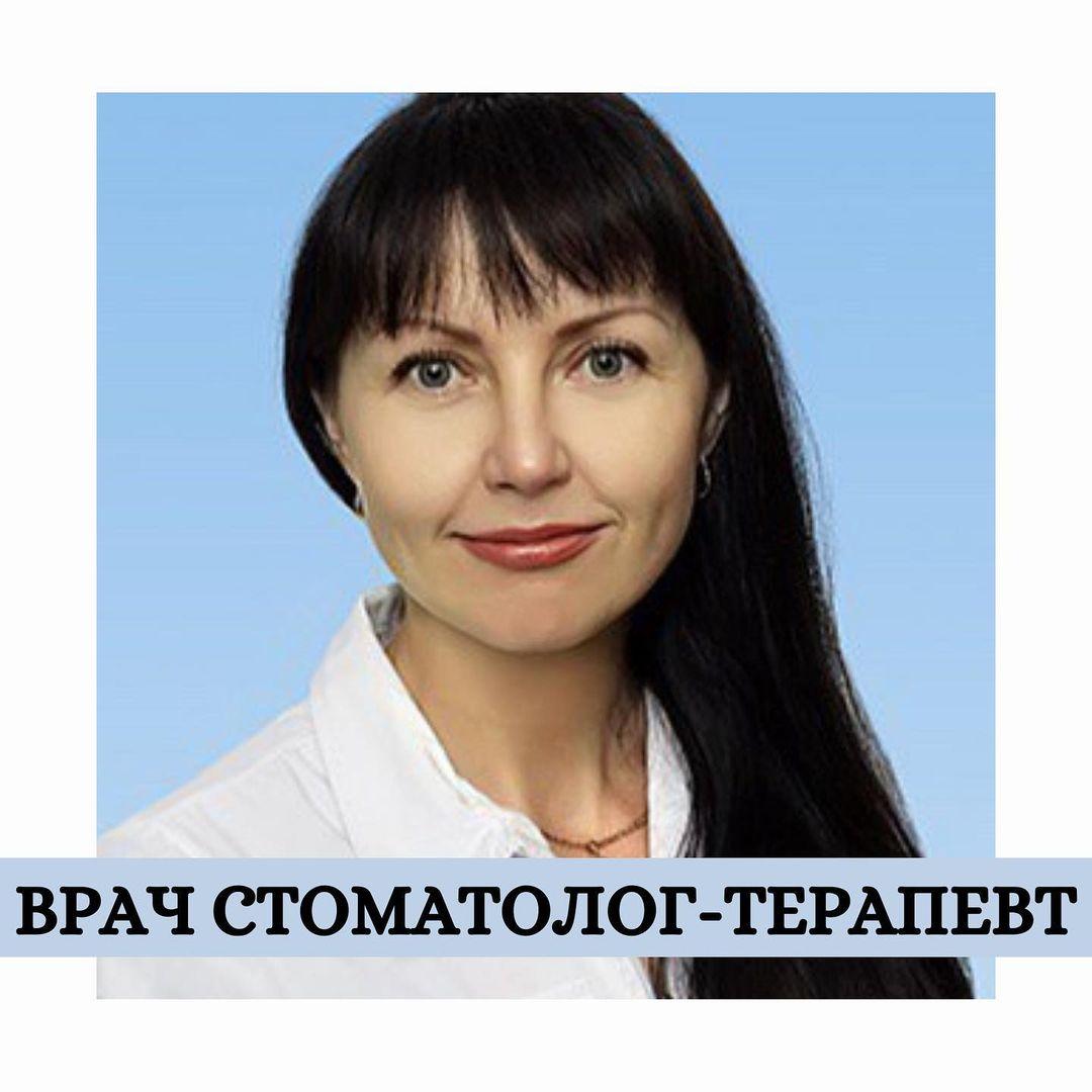 В клинике «Стоматолог и Я» ведёт приём врач стоматолог-терапевт-ортопед-хирург Тарасенко Ирина Владимировна