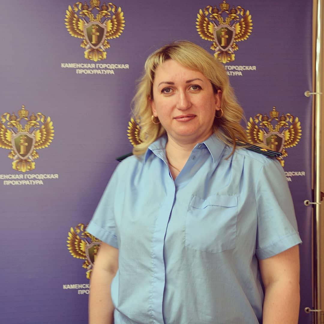 Обязанности Каменского городского прокурора возложены на Н. В. Громченко