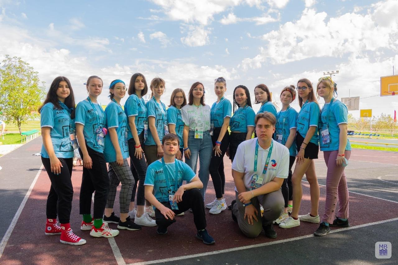 Российское движение школьников в Каменске