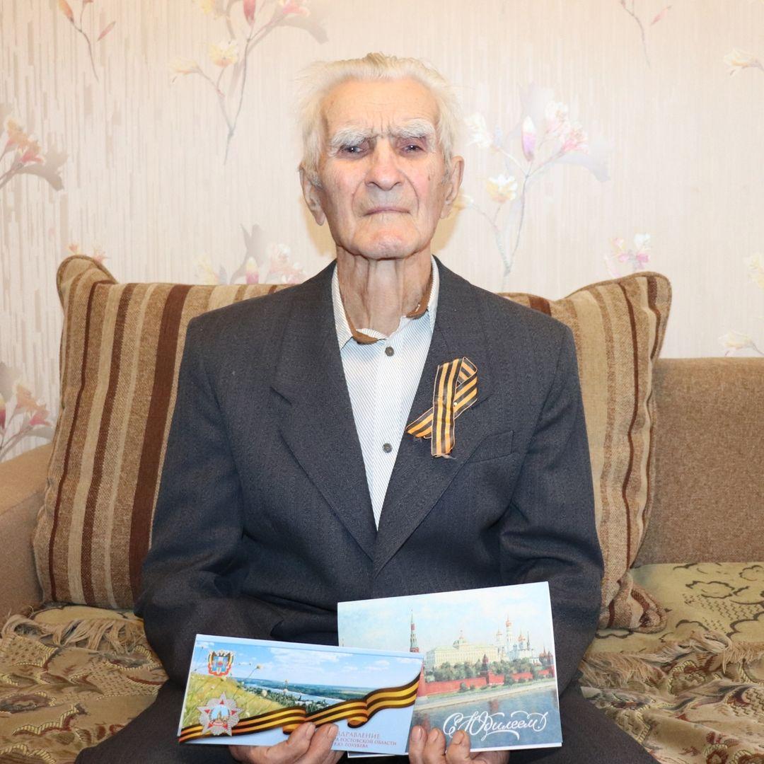 Ветеран Великой Отечественной войны Сергей Прохорович Золотарев отметил 95 лет!