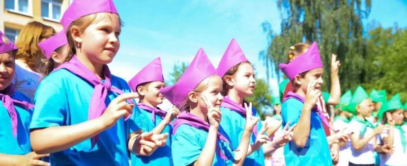 3 июня в Каменске откроются пришкольные лагеря
