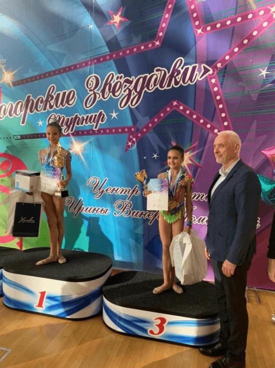 Каменчанка Ника Дерюгина стала бронзовым призёром открытого турнира по художественной гимнастике «Новогорские звёздочки»