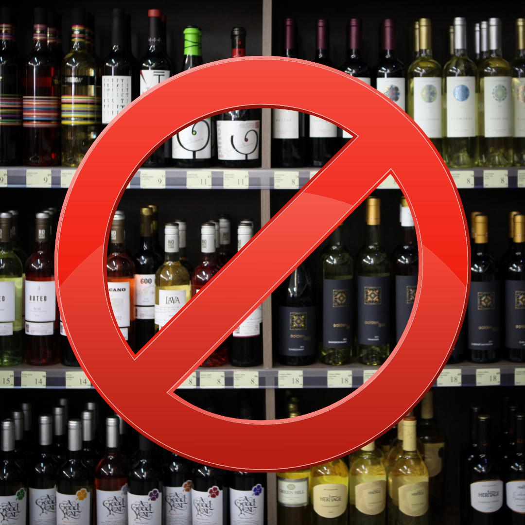На Дону 1 сентября не будут продавать алкоголь