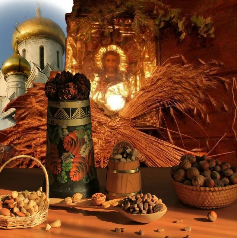 29 августа — Ореховый Спас