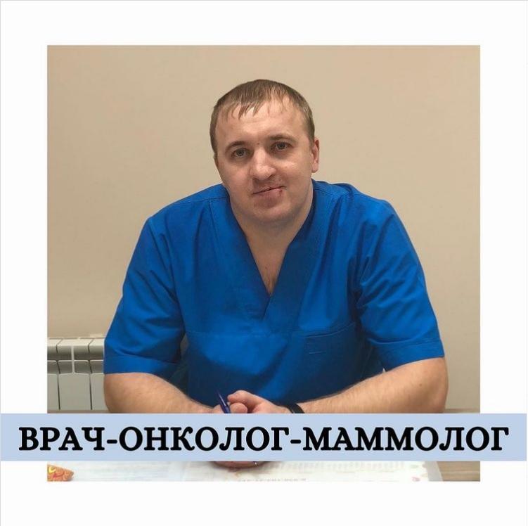 В медицинском центре «Доктор и Я» Ведёт приём врач-хирург-онколог-маммолог Симоненко Николай Иванович