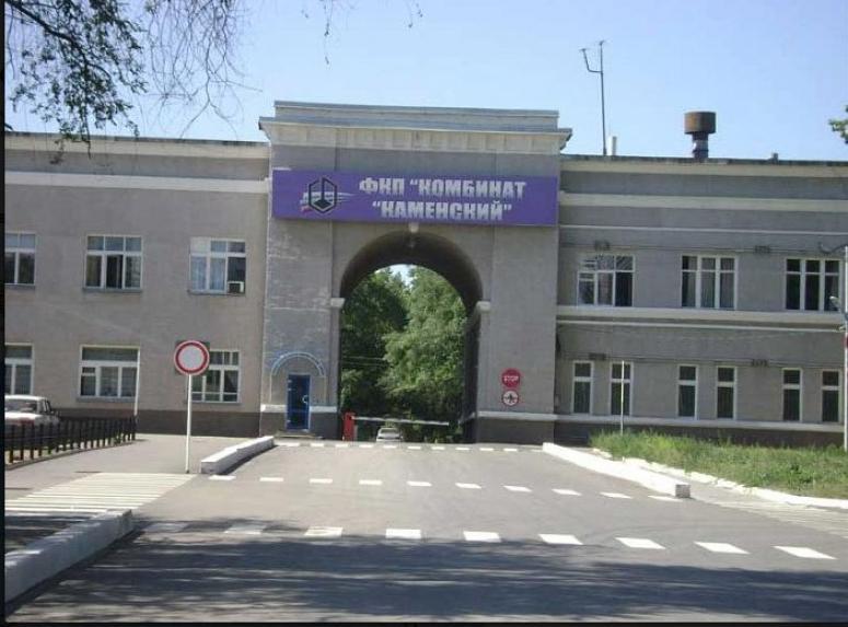 В Каменске-Шахтинском похоронили троих погибших сотрудников химкомбината