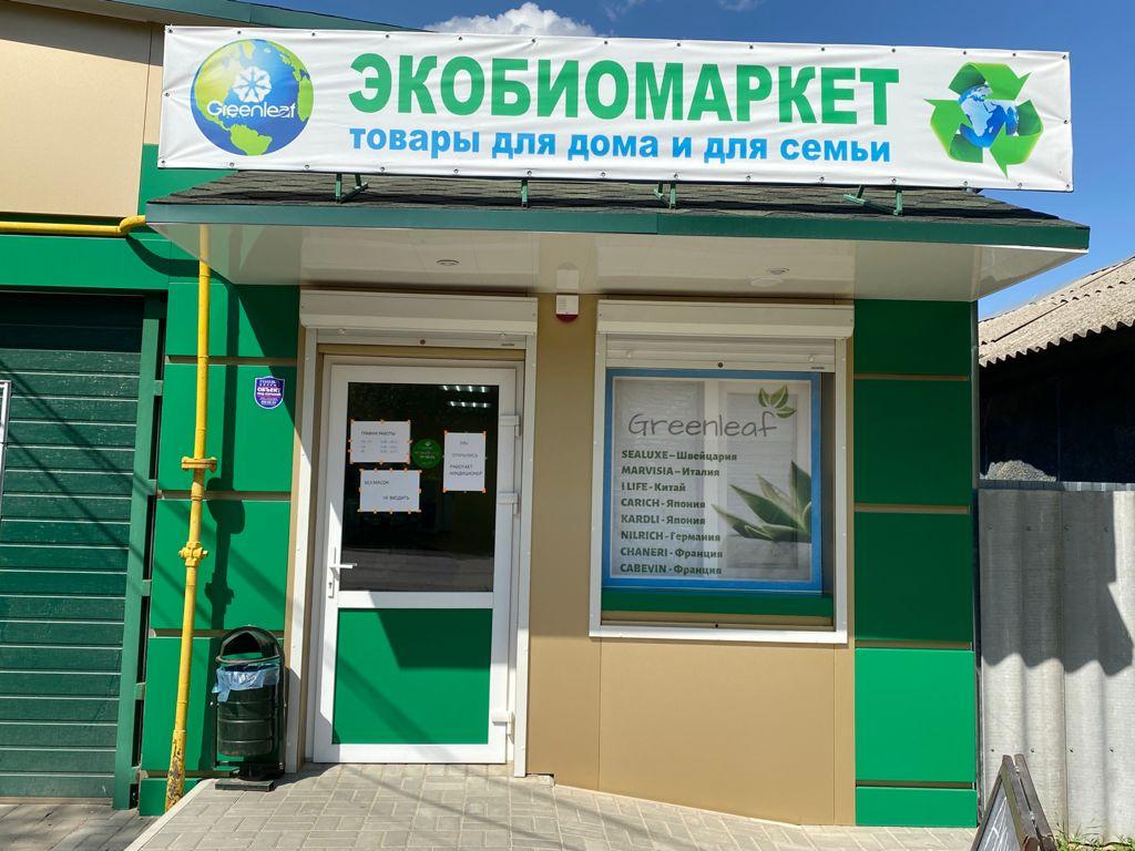 Магазин «Эко-био маркет» теперь  и в Каменске!