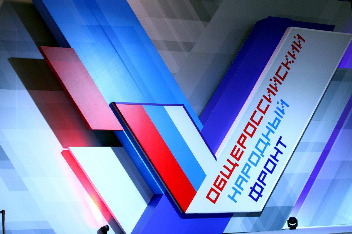С начала 2021 года в Ростовской области, в том числе в городе Каменске-Шахтинском начала функционировать федеральная система обработки обращений граждан «Общероссийский народный фронт. Помощь»