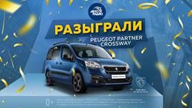 Автомобиль «Пежо»  едет в Ростовскую область!