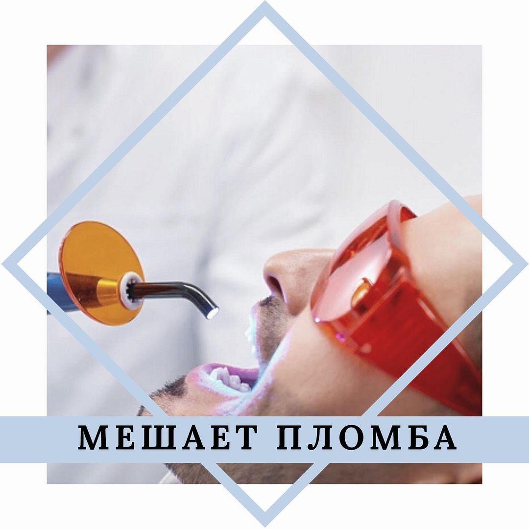 Стоматологический центр «Стоматолог и Я» приглашает на диагностику полости рта