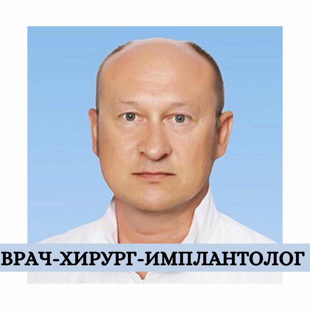 В медицинском центре «Доктор и Я» ведет прием врач-хирург-имплантолог  Анатолий Алексеевич Псенков