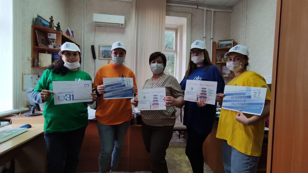 В Каменске прошла акция в честь дня рождения Общероссийского профсоюза образования