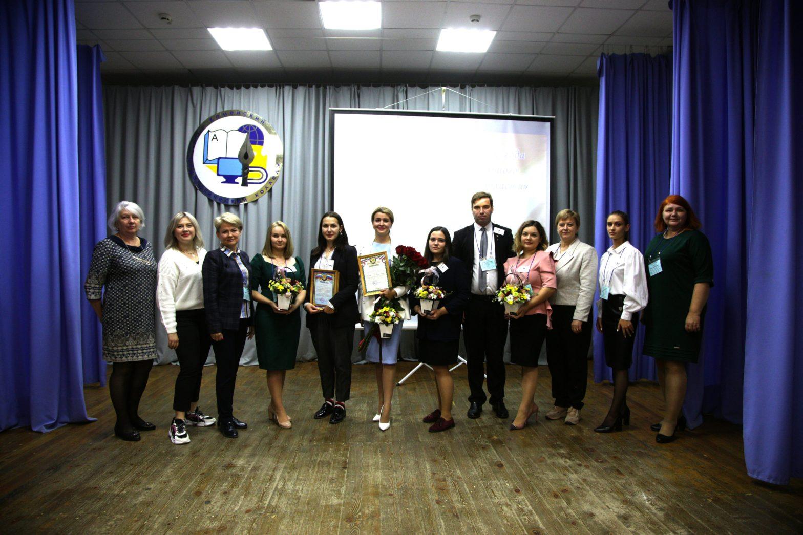 В КамПК прошел конкурс профессионального мастерства